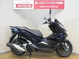 PCX HYBRID/ホンダ 125cc 埼玉県 バイク王  上尾店