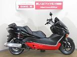 フォルツァ(MF06)/ホンダ 250cc 埼玉県 バイク王  上尾店