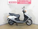 スペイシー100/ホンダ 100cc 埼玉県 バイク王  上尾店