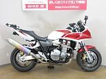 CB1300スーパーボルドール/ホンダ 1300cc 埼玉県 バイク王  上尾店