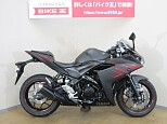 YZF-R25/ヤマハ 250cc 埼玉県 バイク王  上尾店