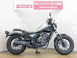 レブル(-1999)/ホンダ 250cc 埼玉県 バイク王  上尾店