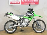 KLX250/カワサキ 250cc 埼玉県 バイク王  上尾店