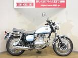 エストレヤ/カワサキ 250cc 埼玉県 バイク王  上尾店