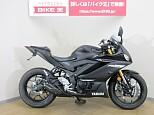 YZF-R25/ヤマハ 250cc 埼玉県 バイク王  上尾店