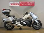 NM4-02/ホンダ 750cc 埼玉県 バイク王  上尾店