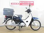 スーパーカブ50/ホンダ 50cc 埼玉県 バイク王  上尾店