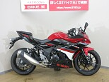 GSX250R/スズキ 250cc 埼玉県 バイク王  上尾店