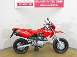 XR100R(競技用)/ホンダ 100cc 埼玉県 バイク王  上尾店