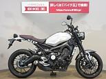XSR900/ヤマハ 900cc 埼玉県 バイク王  上尾店