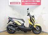 ズーマーX/ホンダ 110cc 埼玉県 バイク王  上尾店