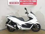 PCX150/ホンダ 150cc 埼玉県 バイク王  上尾店
