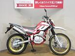 セロー 250/ヤマハ 250cc 埼玉県 バイク王  上尾店