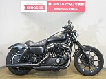 ハーレー XL883N SPORTSTER IRON