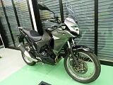 VERSYS-X 250/カワサキ 250cc 埼玉県 カワサキ プラザ川越