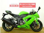 ZX-6R/カワサキ 600cc 千葉県 バイク王 柏店