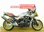CB1300スーパーボルドール/ホンダ 1300cc 千葉県 バイク王 柏店