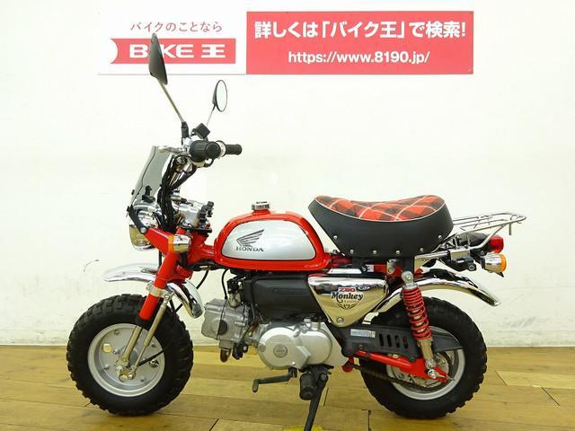 モンキー モンキー リミテッド オプション装備多数 9800円で全国に配送納車いたします!!(北海道…