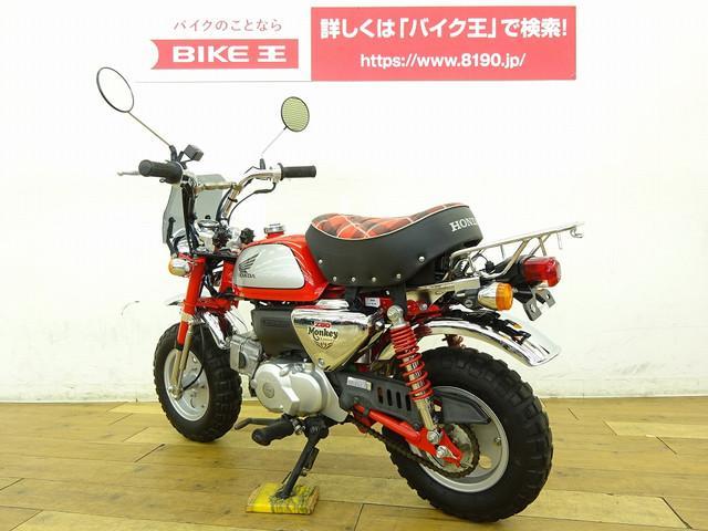 モンキー モンキー リミテッド オプション装備多数 全国のバイク王から在庫の取り寄せが可能です!どん…