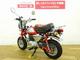 thumbnail モンキー モンキー リミテッド オプション装備多数 全国のバイク王から在庫の取り寄せが可能です!どん…