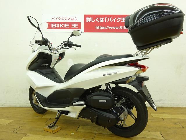 PCX125 PCX eSPエンジン ロングスクリーン リアボックス付き 全国のバイク王から在庫の取…
