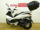 thumbnail PCX125 PCX eSPエンジン ロングスクリーン リアボックス付き 全国のバイク王から在庫の取…