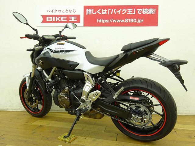 MT-07 MT-07 ABS OVERエンジンスライダー LEDウインカー装備 全国のバイク王から…