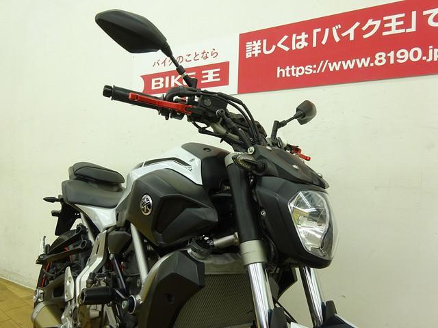 MT-07 MT-07 ABS OVERエンジンスライダー LEDウインカー装備 5年の無料保証付き…