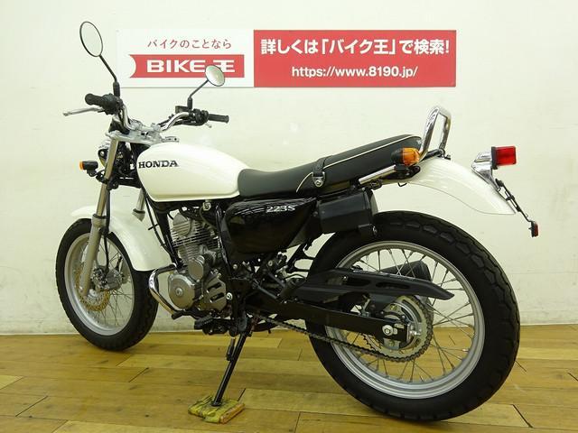 CB223S CB223S ソリッドタイプ エンジンガード付き 全国のバイク王から在庫の取り寄せが可…
