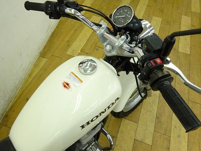 CB223S CB223S ソリッドタイプ エンジンガード付き 頭金0円から、最長84回までローン可…
