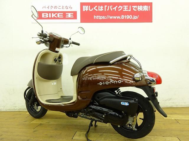 ジョルノ ジョルノ インジェクション 全国のバイク王から在庫の取り寄せが可能です!どんな車種でも見つ…