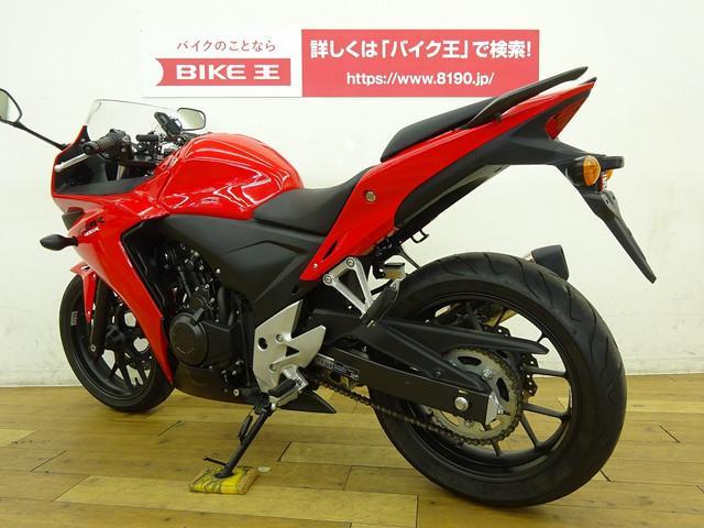 CBR400R CBR400R ABS ワンオーナー車 全国のバイク王から在庫の取り寄せが可能です!…