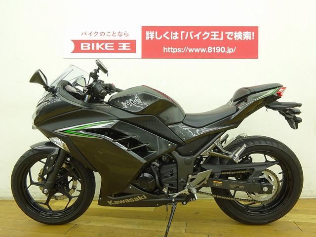 ニンジャ250 Ninja 250 スリッパークラッチ搭載 マルチマウント付き 9800円で全国に配…