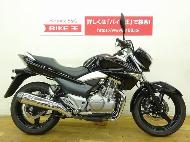 GSR250 GSR250 ヘルメットホルダー付き 250ccネイキッドとしては大柄な車体で安定感が…