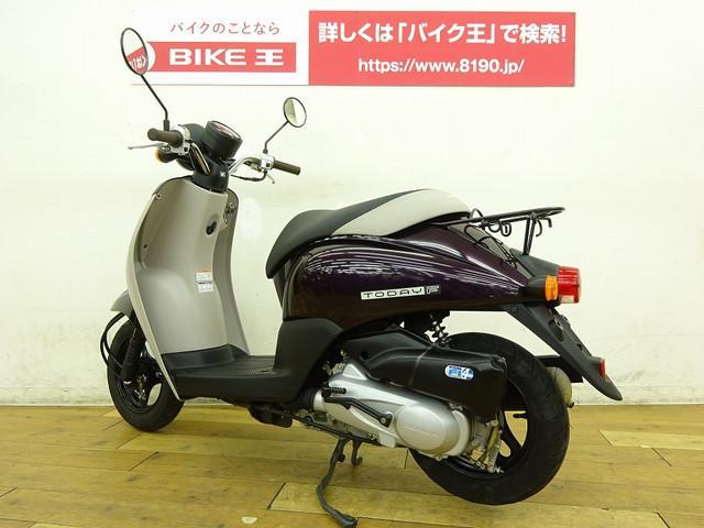 トゥデイ F トゥデイ・F フルノーマル車 全国のバイク王から在庫の取り寄せが可能です!どんな車種で…