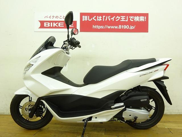 PCX150 PCX150 現行型 フルノーマル車 9800円で全国に配送納車いたします!!(北海道…