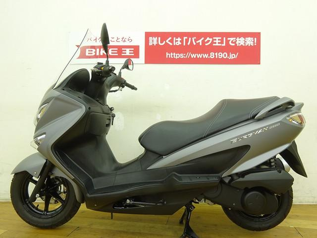 バーグマン200 バーグマン200 フルノーマル車 9800円で全国に配送納車いたします!!(北海道…