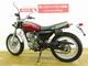 thumbnail CB223S CB223S ストライプタイプ フルノーマル車 全国のバイク王から在庫の取り寄せが可能…