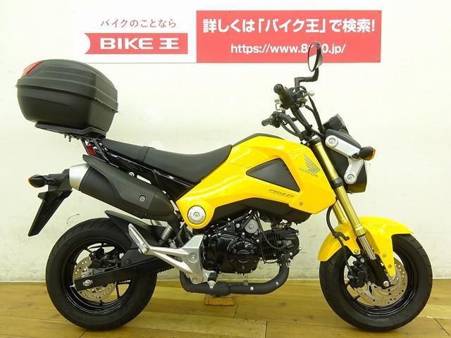 グロム グロム リアボックス付き 可愛らしいデザインに反して走りは本格的なミニバイク!カスタムパーツ…