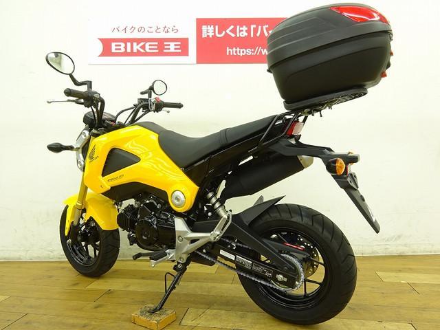 グロム グロム リアボックス付き 全国のバイク王から在庫の取り寄せが可能です!どんな車種でも見つけま…