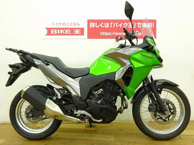 VERSYS-X 250 VERSYSーX 250 ABS 純正DCソケット付き ABSやスリッパー…