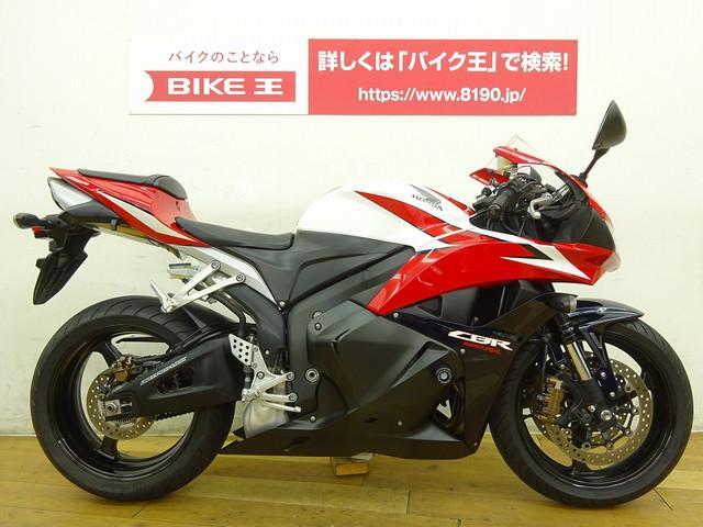 CBR600RR CBR600RR ABS エンジンスライダー付き 世界初のスポーツバイク用ABSを…