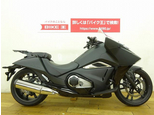 NM4-01/ホンダ 750cc 千葉県 バイク王 柏店