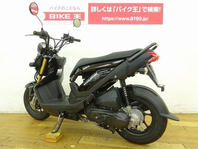 ズーマーX ズーマーX フルノーマル車 全国のバイク王から在庫の取り寄せが可能です!どんな車種でも見…
