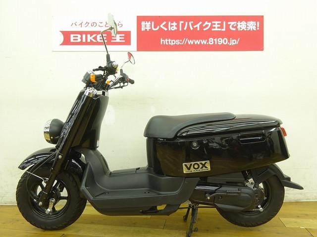 VOX デラックス VOXデラックス フルノーマル車 全国どこでも配送納車承ります!!
