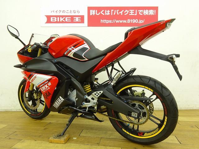 YZF-R125 YZF-R125 社外ビレットレバー装備 全国のバイク王から在庫の取り寄せが可能で…