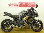 ニンジャ400/カワサキ 400cc 千葉県 バイク王 柏店