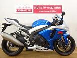 GSX-R1000/スズキ 1000cc 千葉県 バイク王 柏店