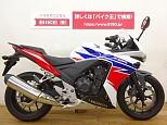 CBR400R/ホンダ 400cc 千葉県 バイク王 柏店