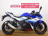 GSX250R/スズキ 250cc 千葉県 バイク王 柏店